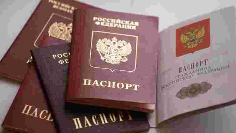Путін дозволив усім жителям Луганщини та Донеччини брати російські паспорти