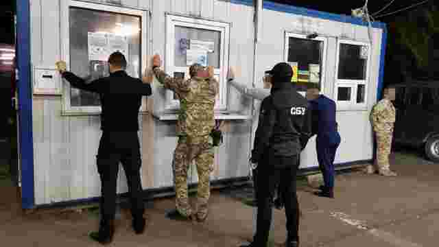 На МП «Ужгород» провели спецоперацію через систематичне отримання митниками хабарів