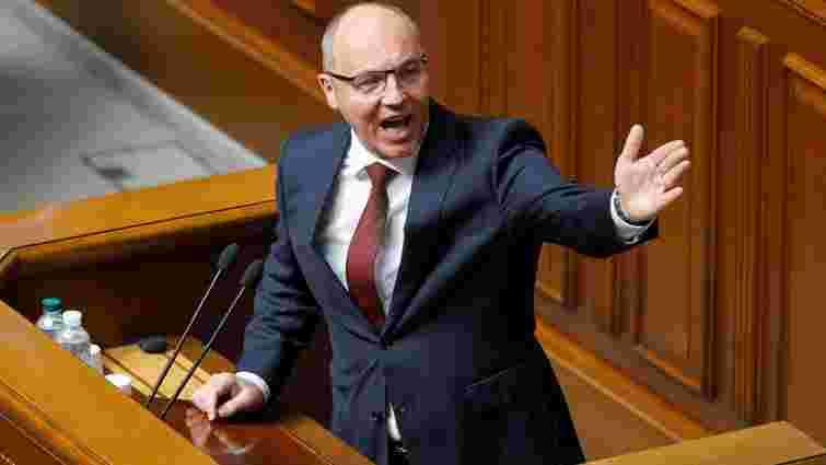 Парубій вдруге відмовив Зеленському у позачерговому засіданні Верховної Ради