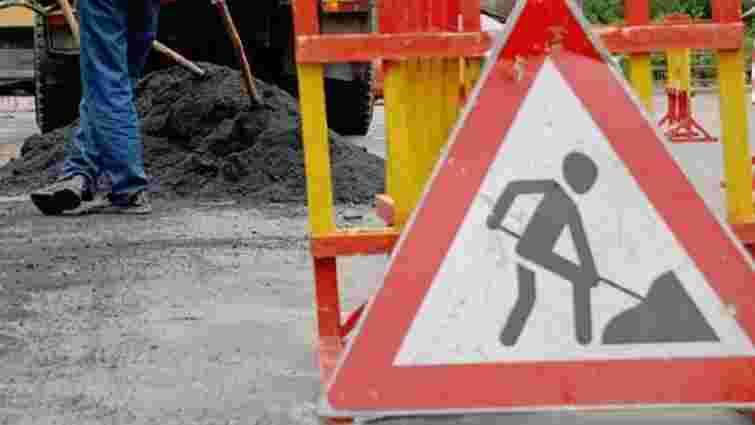У Львові з понеділка на ремонт закривають ділянку вулиці Наукової
