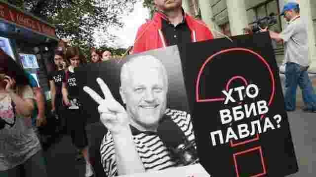 Зеленський за три дні чекає від силовиків звіту в справі вбивства Павла Шеремета