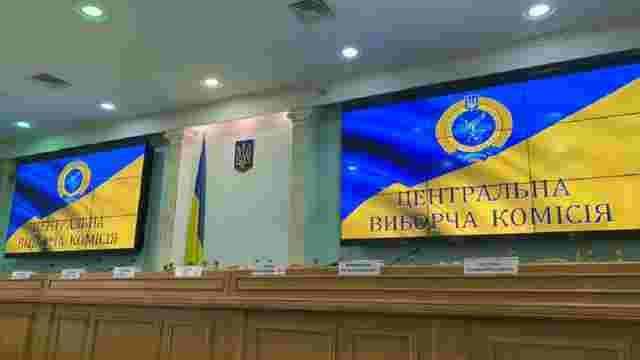 ЦВК опрацювала понад 70% протоколів: партії, що проходять до Ради