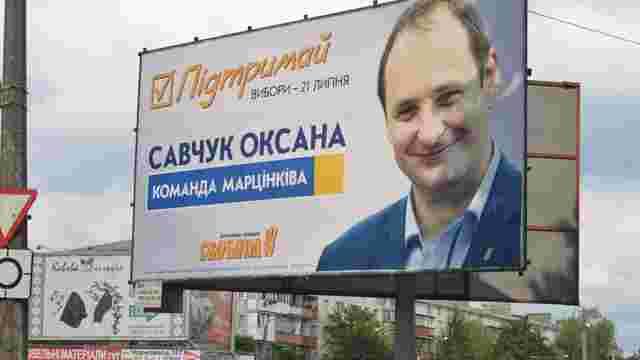 В Івано-Франківську перемагає кандидатка від ВО «Свобода»