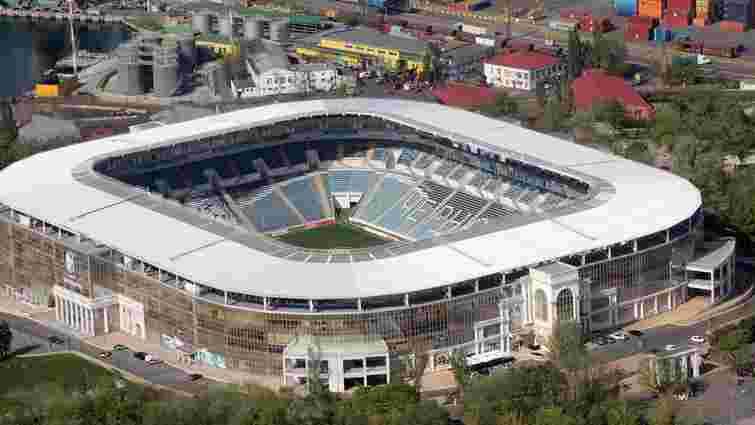 Один з найбільших стадіонів України виставили на продаж за зниженою вп'ятеро ціною