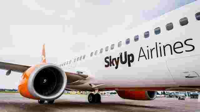 «Позивачка» до SkyUp звернулася до Верховного суду України