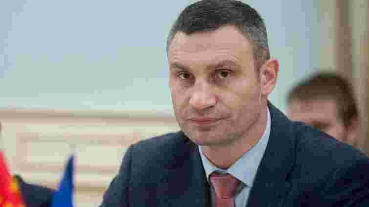 Голова Офісу президента просить уряд звільнити Кличка з посади голови КМДА