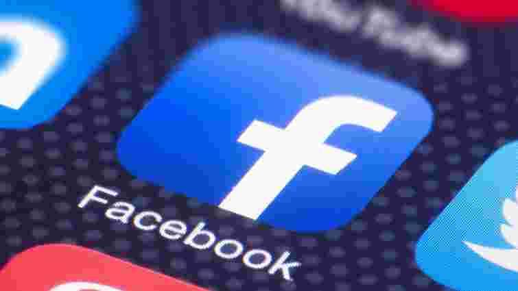 Facebook виплатить рекордний в історії США штраф у 5 млрд доларів