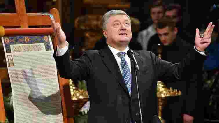 Петро Порошенко розповів про власні помилки під час президентства