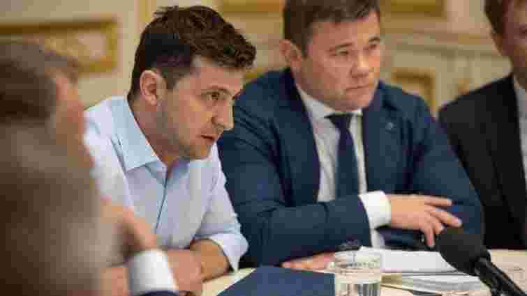 Володимир Зеленський підтвердив, що Андрій Богдан написав заяву на звільнення