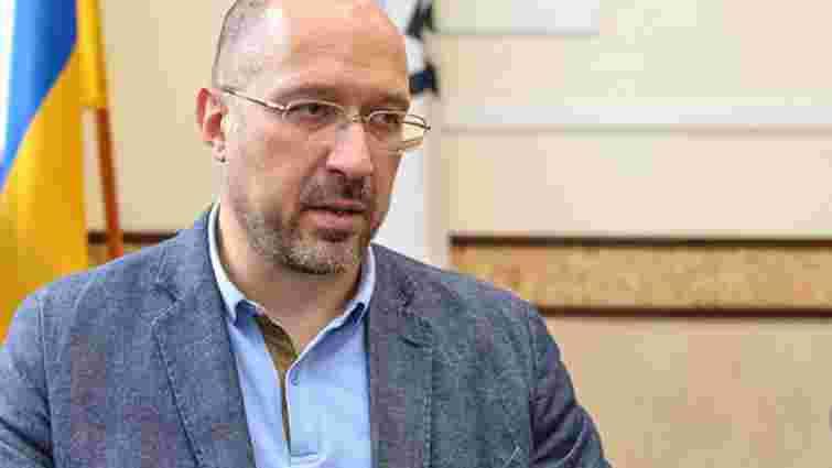 Президент призначив Дениса Шмигаля головою Івано-Франківської ОДА
