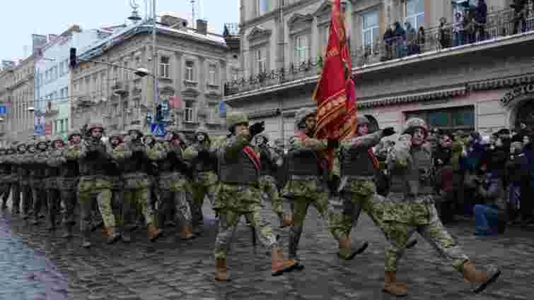 У Львові на День незалежності проведуть загальноміський Марш нескорених