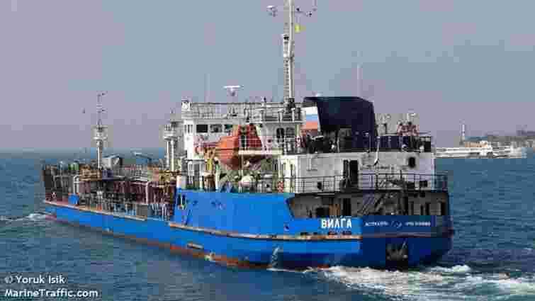 Український суд відмовився арештувати судно через незаконні поставки пального в Крим