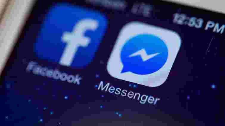 Facebook прослуховував голосові повідомлення користувачів соцмережі