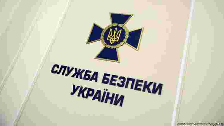 СБУ відсторонила працівників, від яких в «Борисполі» втік ізраїльський наркобарон