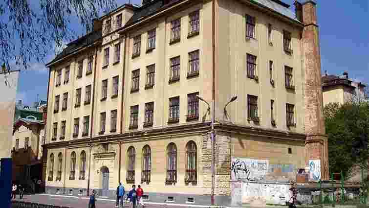 Львівська облрада повідомила, на що підуть 40 млн грн від продажу будівлі на вул. Короленка
