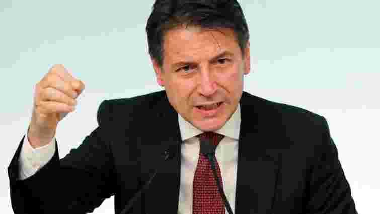 Прем'єр Італії Джузеппе Конте подав у відставку