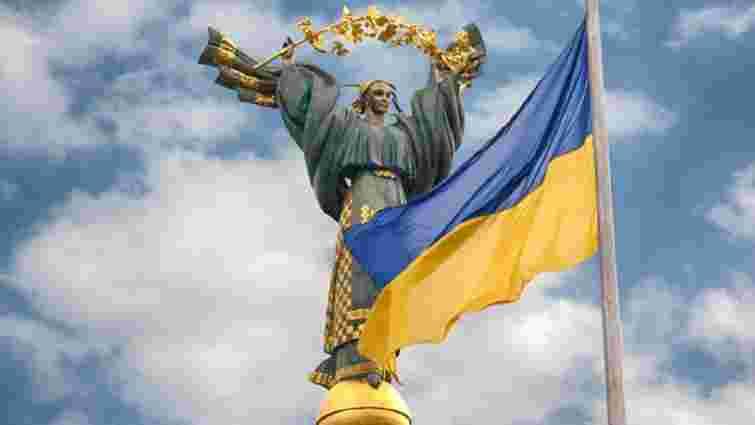 В Києві розпочалися головні заходи з нагоди Дня Незалежності України
