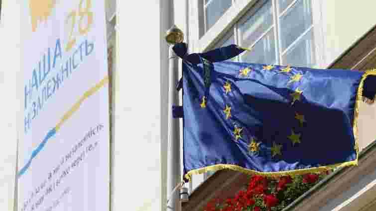 На площі Ринок у Львові урочисто підняли прапор Євросоюзу