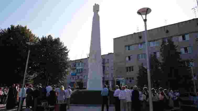 На Знесінні відкрили пам'ятник Січовим стрільцям