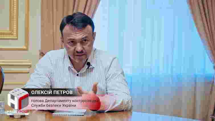 Зеленський призначив ще одного начальника управління СБУ