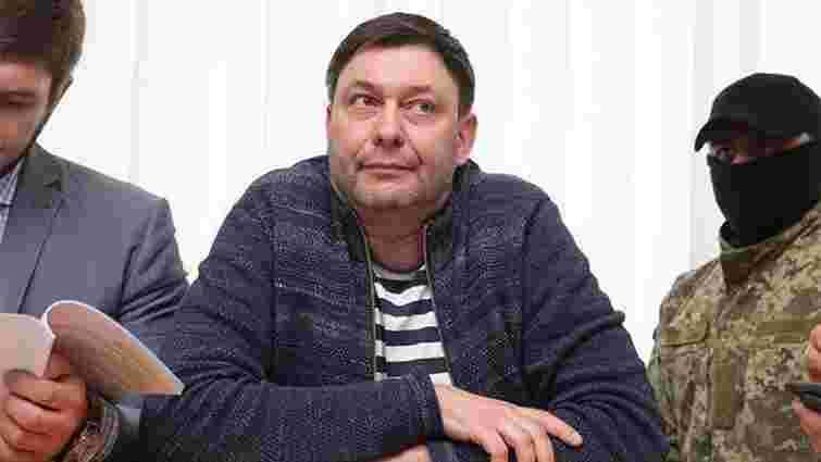 Підозрюваного у держзраді Кирила Вишинського звільнили з-під варти