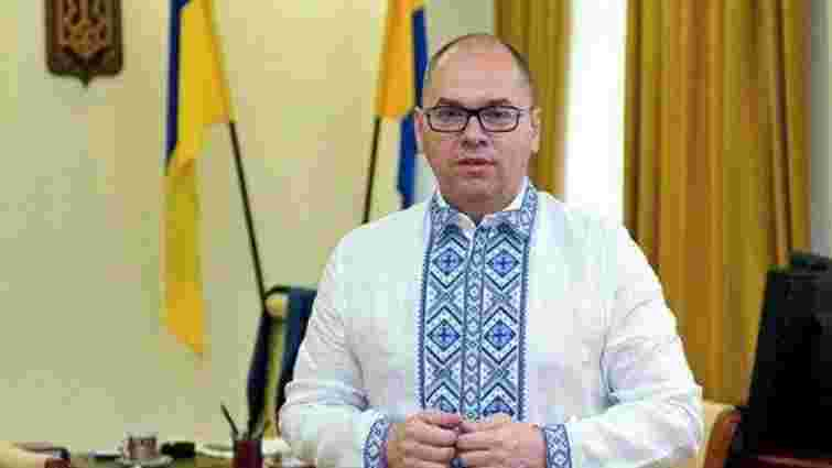 Новим міністром охорони здоров'я може стати екс-голова Одеської ОДА Максим Степанов