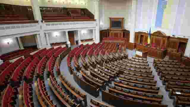 Парламент завтра розгляне питання призначення керівництва ВРУ, Уряду і зняття недоторканності