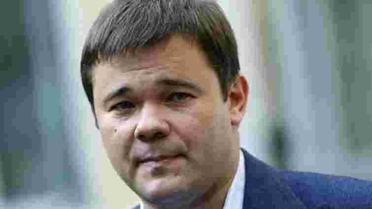 Журналіст розповів, як Андрій Богдан допомагав стягнути з України на користь РФ 400 млн доларів