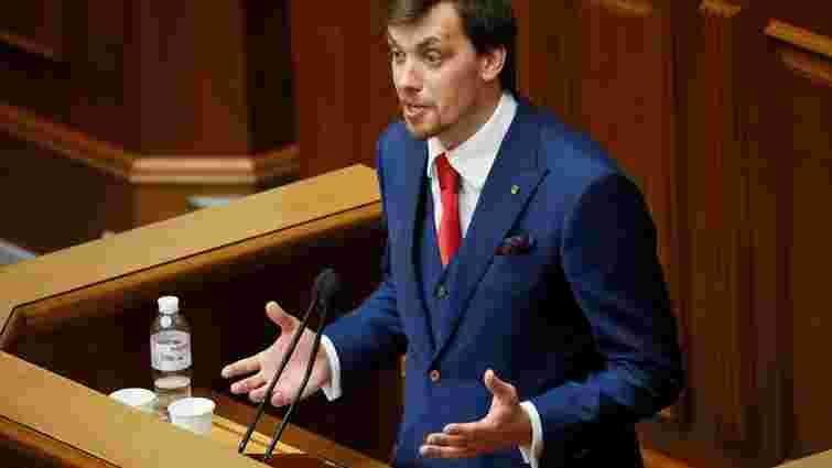 Олексій Гончарук став наймолодшим прем'єр-міністром в історії України