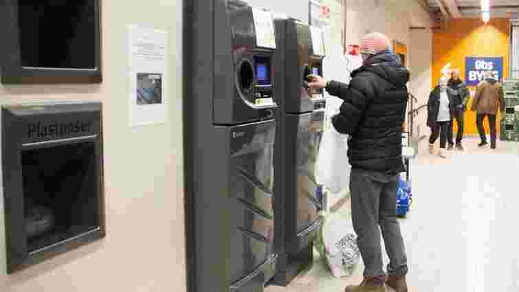 На вулицях українських міст можуть з'явитися автомати для збору пластикових пляшок