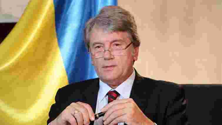 Апеляційний суд відмовив Генпрокуратурі в арешті майна Віктора Ющенка