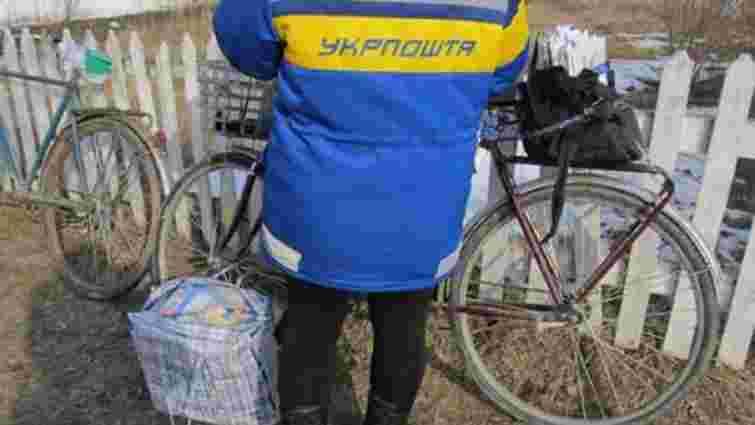 «Укрпошта» звинуватила Пенсійний фонд в обмані пенсіонерів