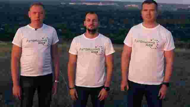 Депутат, чиновник і керівник державного ЗМІ зібралися до окупованого Луганська