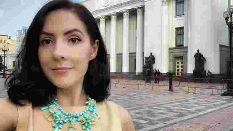 32-річна львівська юристка стала заступницею міністра юстиції