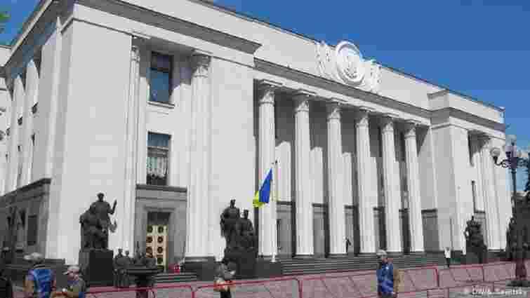 Верховна Рада відмовилася скасувати дію радянських законів на території України