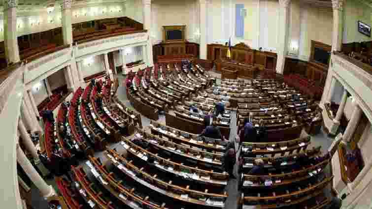 Верховна Рада ухвалила в першому читанні законопроект про штрафи за прогули депутатів