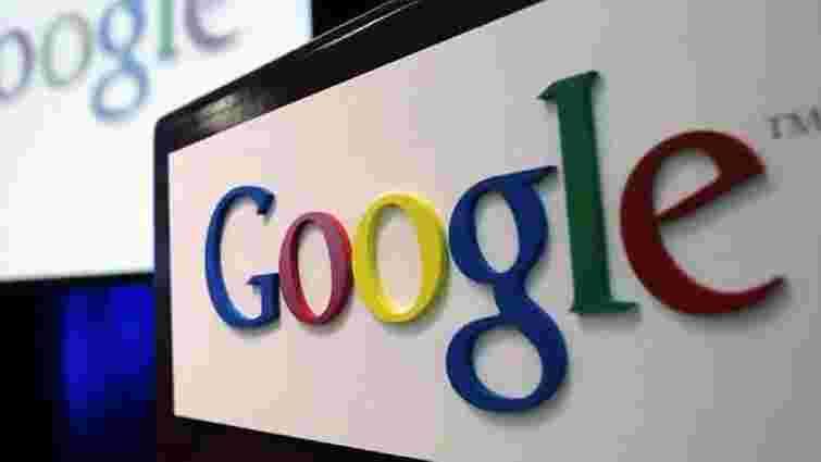 Google заплатить майже 1 млрд євро за припинення розслідування у Франції