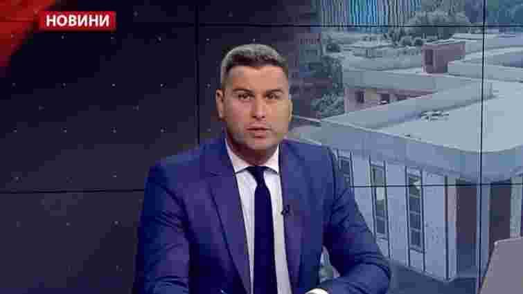 Головні новини Львова за 13 вересня