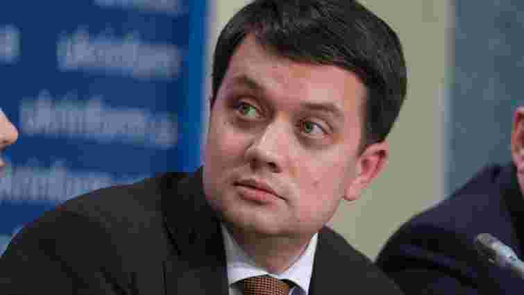 Разумков запевнив, що розпуск ЦВК ніяк не пов'язаний з виборами на Донбасі