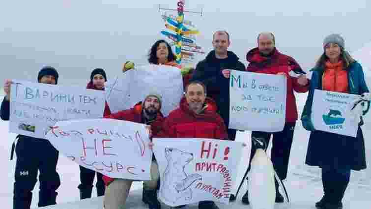 Вперше в історії українці провели марш за права тварин в Антарктиді