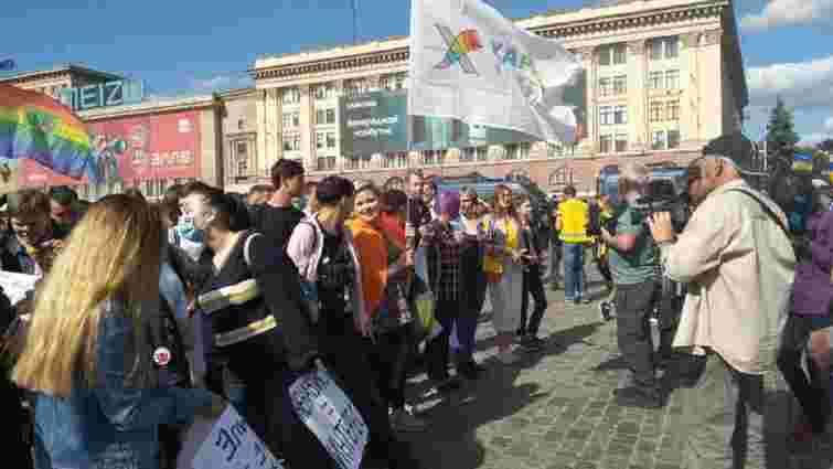 У Харкові закидали яйцями учасників «Маршу рівності»