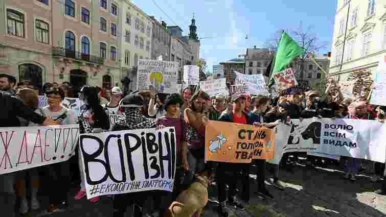 «Ми з тобою однієї крові»: у Львові відбувся Марш за права тварин