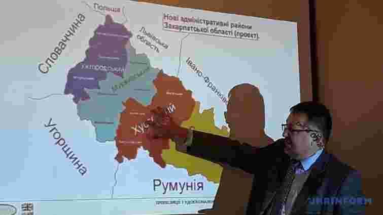 Закарпатську область запропонували поділити на чотири райони замість 13-ти