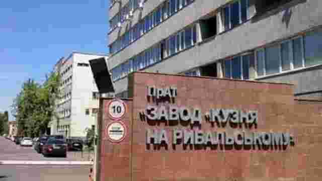 Суд наклав арешт на колишній завод Порошенка «Кузня на Рибальському»