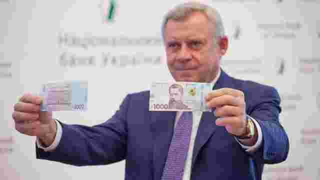 НБУ надрукує 5 мільйонів купюр номіналом 1000 гривень