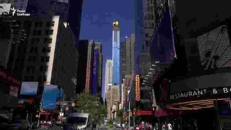 Найвищий житловий будинок у світі збудували у Нью-Йорку