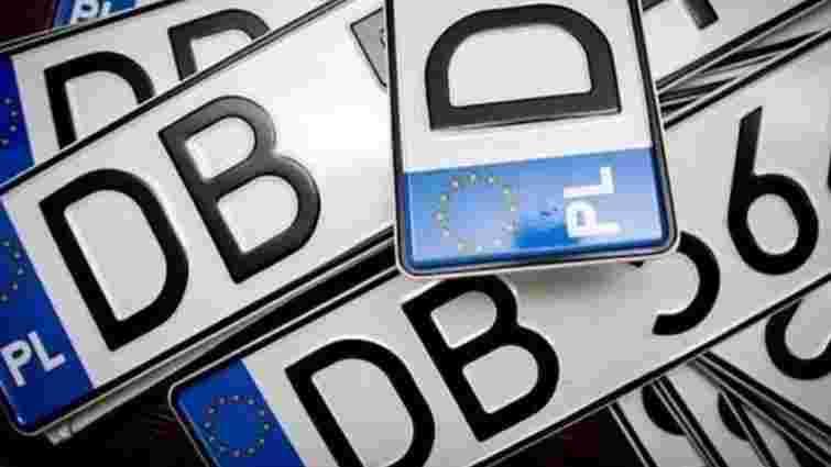 Штрафи за нерозмитнені «євробляхи» відтермінували до 31 грудня