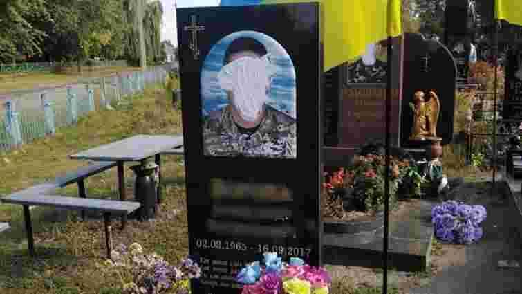 Вандали зіпсували надгробні пам'ятники воїнам АТО на Чернігівщині