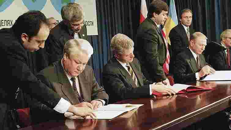 Україна веде переговори про альтернативу Будапештському меморандуму