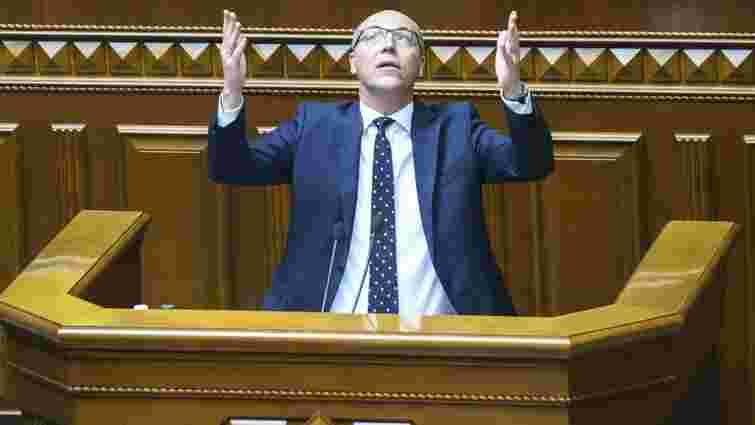 Парубій заявив, що ДБР відкрило проти нього ще одне провадження